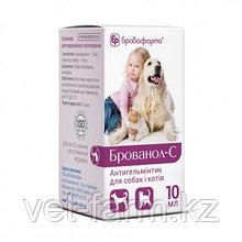 Брованол-С суспензия для собак и кошек 10 мл