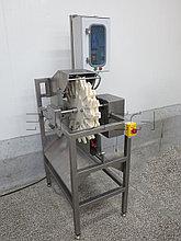 Машина Wing Portioner для резки крыльев на несколько частей