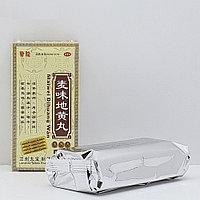 Мэй Вэй (Maiwei Dihuang Wan) пилюля от сухого кашля