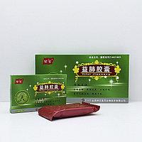 Капсулы юфей (yifei jiaonang) хронический бронхит, воспаление легких, бронхиальная астма.