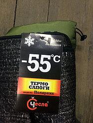 """Утепленные ботинки до -55 для рыбалки и охоты """"Чесла"""" доставка"""