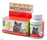 ФИТОМИНЫ для кастрированных котов, 100 табл