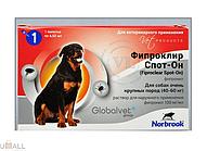 Фипроклир Спот-Он для собак от 40 до 60 кг