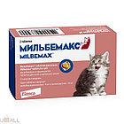 Мильбемакс антигельминтик для котят и  молодых кошек 2 таб. (1 таб/1-2 кг)