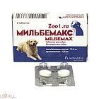 Мильбемакс антигельминтик для крупных  собак 2 таб. (1 таб/10-25 кг)