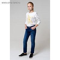 Джинсы для девочки, рост 152 см, цвет синий 8103 3570