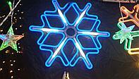 """Новогодняя светодиодная фигура """"Снежинка"""" - 60 х 60 см (Флекс -неон), фото 1"""