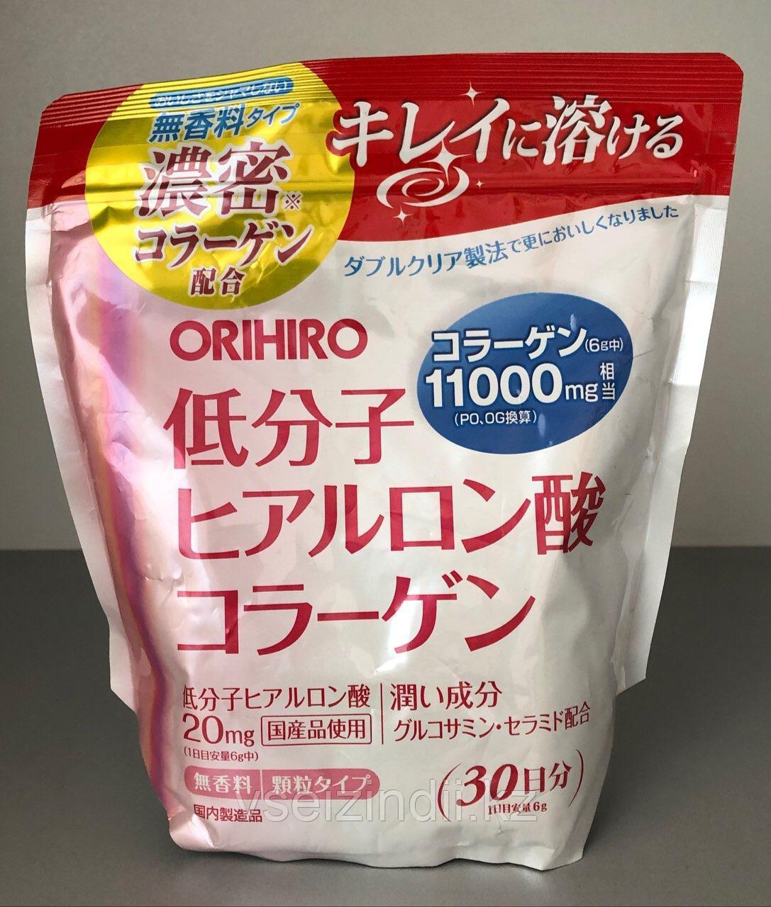 Плотный коллаген + низкомолекулярная гиалуроновая кислота, ORIHIRO, 180 гр на 30 дней