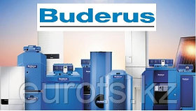 Котлы Buderus и Bosch. С 1 января цены станут выше