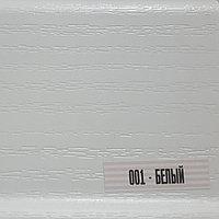 Плинтус IDEAL  001 Белый  матовый 80мм