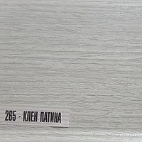 Плинтус IDEAL  265 Клён патина  80мм