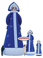 Большая надувная фигура Снегурочка 10 м
