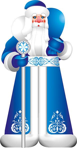 Большая надувная фигура Дед Мороз в синем