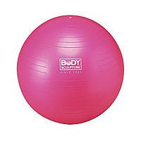 Мяч гимнастический  (Фитбол) оригинал BODY 76 см
