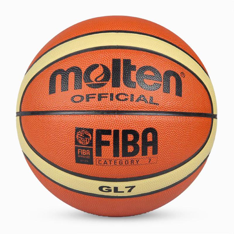 Баскетбольный мяч Molten GL7
