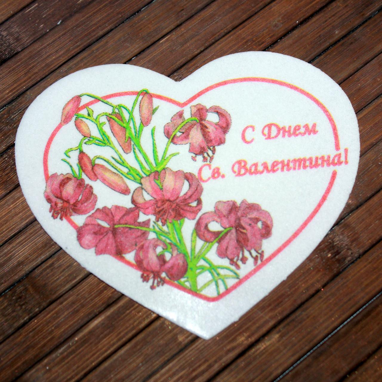 """Вафельные декоративные картинки """"Валентина"""""""