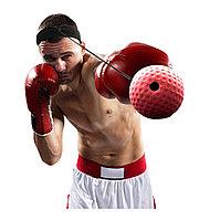 Боксерский рефлекторный скоростной Пробивной резиновый мяч  Power Boll
