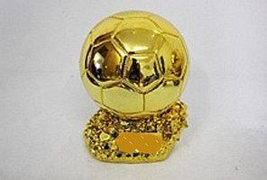 Кубок Золотой мяч