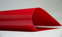 Красная тентовая ткань ПВХ (610гр) 2,5мХ50м