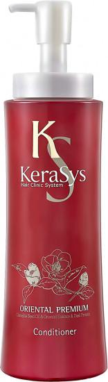 Кондиционер для волос Kerasys, 470 мл