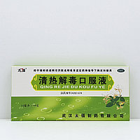 От температуры, выводит токсины из организма жар яд (qingre jiedu koufuye) в стекле 10х10мл