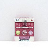 Капли для глаз «жуньцзе» (розовые) 10мл