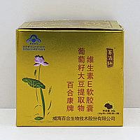 Байсяодань 2х30 гр (гормональное нарушение, проблемы со щетовидной железой, жировая дистрофия печени)