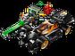 LEGO Super Heroes: Бэтмен: Погоня за Загадочником 76012, фото 2