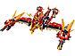 LEGO Chima: Огненный летающий Храм Фениксов 70146, фото 5