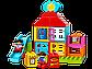 LEGO Duplo: Мой первый игровой домик 10616, фото 3
