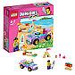 LEGO Juniors: Поездка на пляж 10677, фото 2