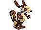 LEGO Creator: Озорные животные 31019, фото 6