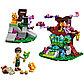 LEGO Elves: Фарран и Кристальная Лощина 41076, фото 3