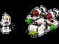 LEGO Star Wars: Республиканский истребитель 75076, фото 3
