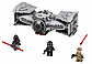 LEGO Star Wars: Улучшенный Прототип Истребителя TIE 75082, фото 3