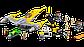 LEGO Star Wars: Истребитель Набу 75092, фото 3