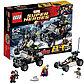 LEGO Super Heroes: Гидра против Мстителей 76030, фото 2