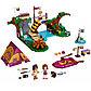 LEGO Friends: Спортивный лагерь: Сплав по реке 41121, фото 3