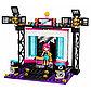 LEGO Friends: Поп-звезда: Телестудия 41117, фото 3
