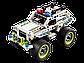 LEGO Technic: Полицейский патруль 42047, фото 3