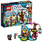 LEGO Elves: Школа драконов 41173, фото 2