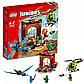 LEGO Juniors: Затерянный храм 10725, фото 2