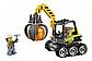 LEGO City: Грузовой вертолёт исследователей вулканов 60123, фото 4