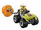 LEGO City: Грузовой вертолёт исследователей вулканов 60123, фото 5