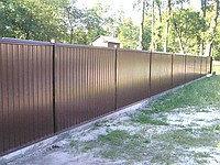 Забор из пронастила