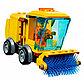 LEGO City: Станция технического обслуживания 60132, фото 8