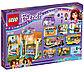 LEGO Friends: Парк развлечений: аттракцион Автодром 41133, фото 2