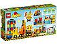 LEGO Duplo: Большая стройплощадка 10813, фото 2