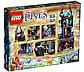 LEGO Elves: Замок теней Раганы 41180, фото 2