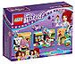 LEGO Friends: Парк развлечений: Игровые автоматы 41127, фото 2